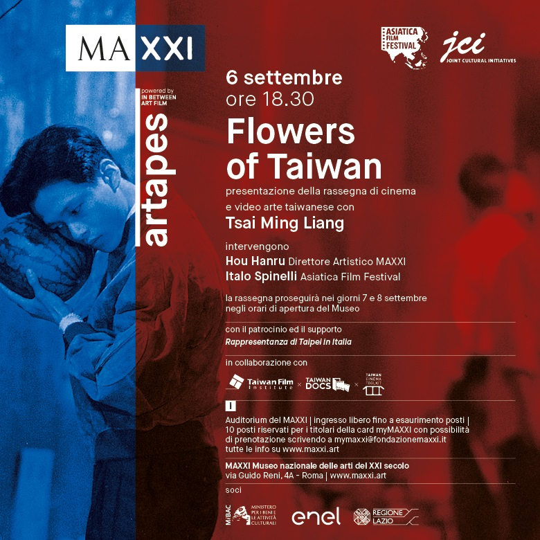 MAXXI_Flowers of taiwan_incontro6settembre